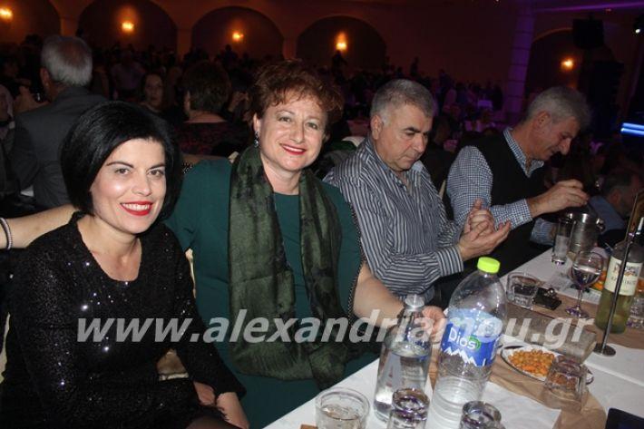 alexandriamou.gr_mpasis20123