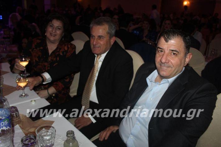 alexandriamou.gr_mpasis20124