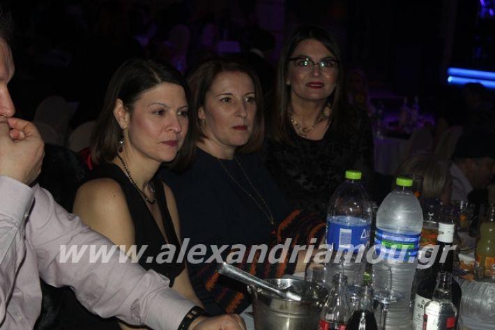 alexandriamou.gr_mpasis20126