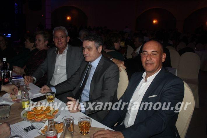 alexandriamou.gr_mpasis20127