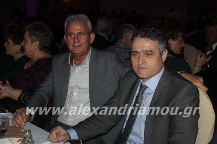 alexandriamou.gr_mpasis20128