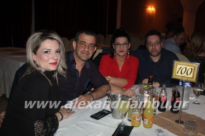 alexandriamou.gr_mpasis20132