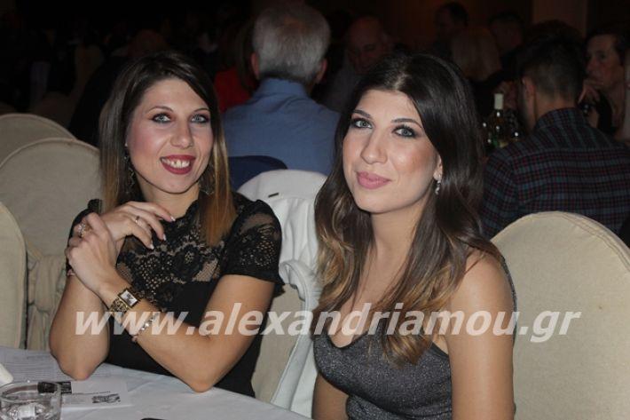 alexandriamou.gr_mpasis20140