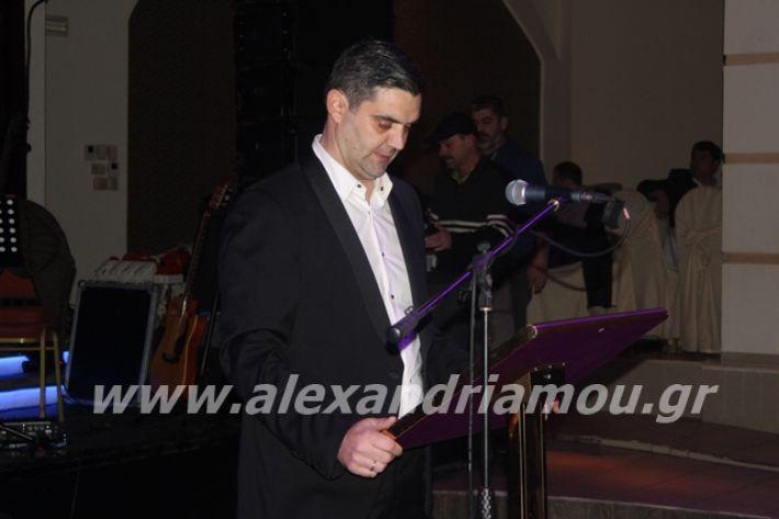 alexandriamou.gr_mpasis20143