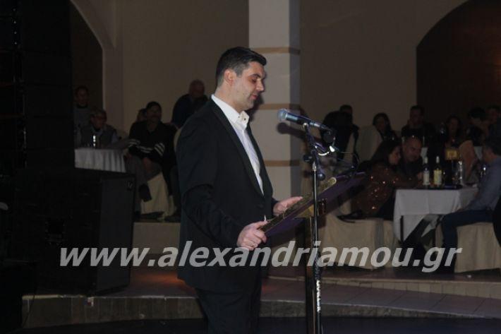 alexandriamou.gr_mpasis20149