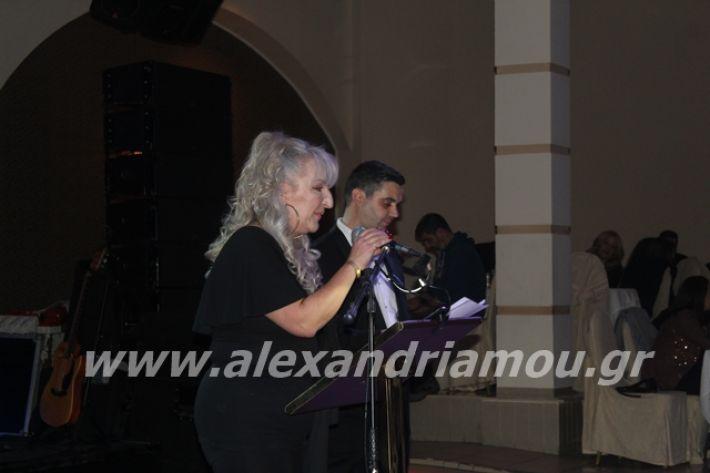 alexandriamou.gr_mpasis20151