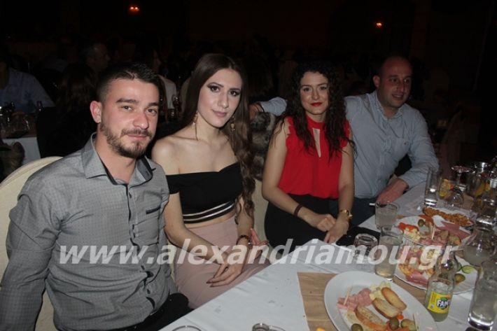alexandriamou.gr_mpasis20169