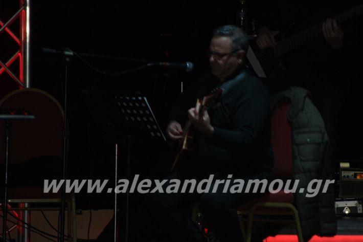 alexandriamou.gr_mpasis20206