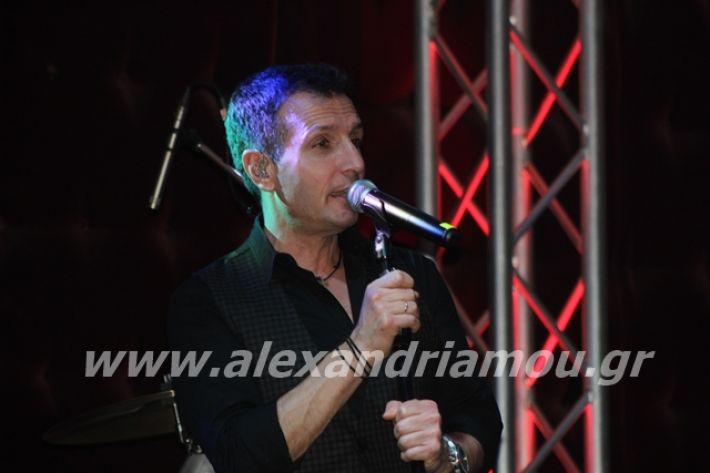 alexandriamou.gr_mpasis20229