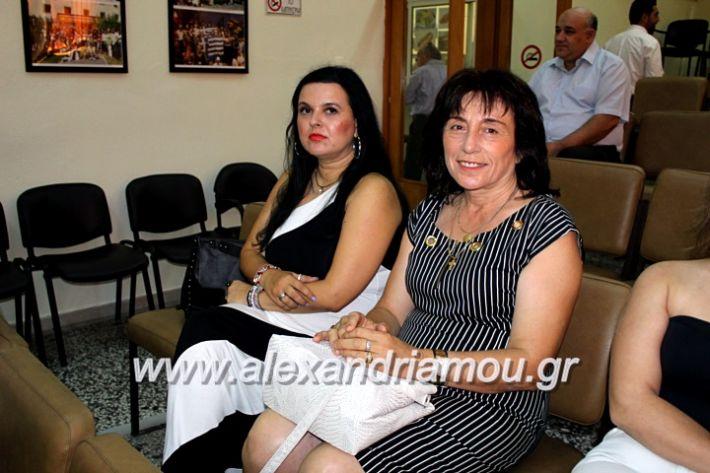 alexandriamou.gr_orkomosiadimotikousumbouliou20192IMG_2675