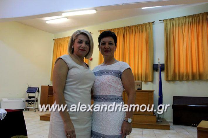 alexandriamou.gr_orkomosiadimotikousumbouliou20192IMG_2678