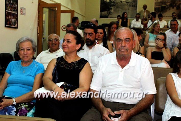 alexandriamou.gr_orkomosiadimotikousumbouliou20192IMG_2679