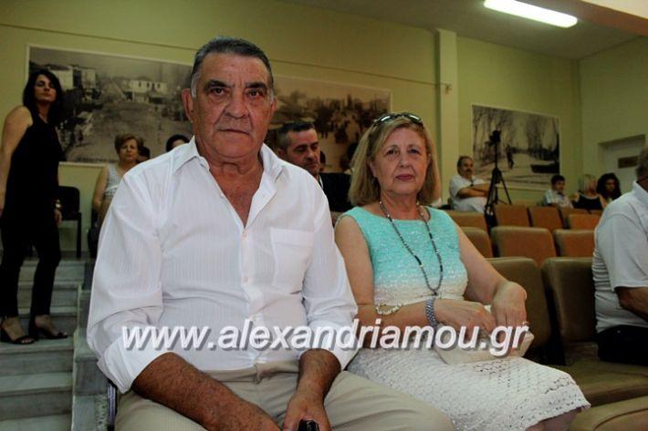 alexandriamou.gr_orkomosiadimotikousumbouliou20192IMG_2688