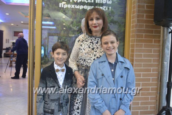 alexandriamou_egkaniagkirini2019001