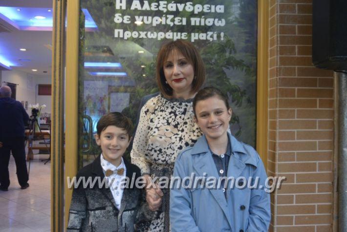 alexandriamou_egkaniagkirini2019002