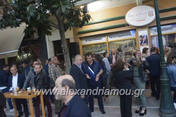 alexandriamou_egkaniagkirini2019011