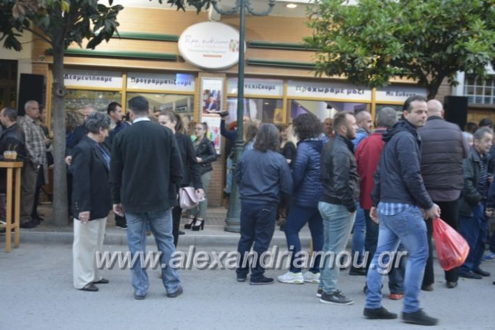 alexandriamou_egkaniagkirini2019013