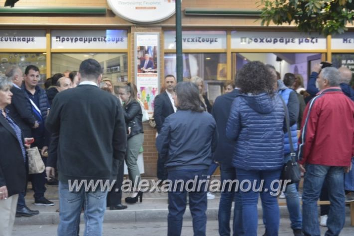 alexandriamou_egkaniagkirini2019016