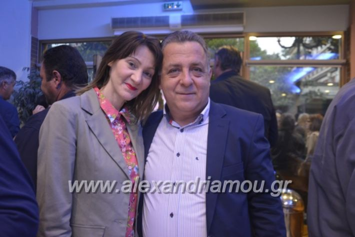 alexandriamou_egkaniagkirini2019019