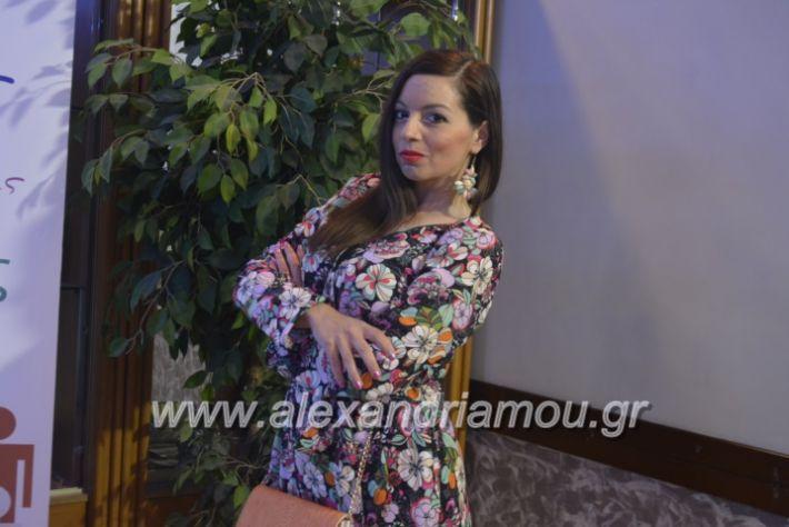alexandriamou_egkaniagkirini2019026