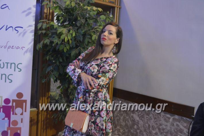 alexandriamou_egkaniagkirini2019027