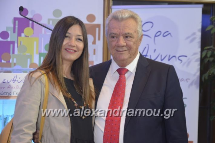 alexandriamou_egkaniagkirini2019033