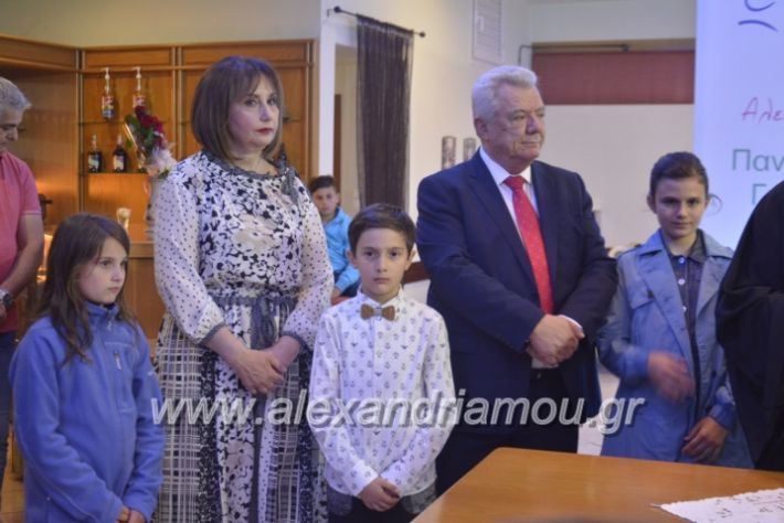 alexandriamou_egkaniagkirini2019047