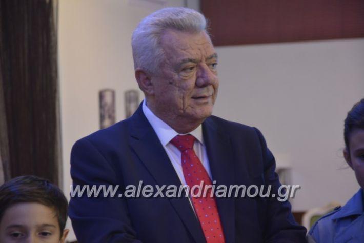 alexandriamou_egkaniagkirini2019050