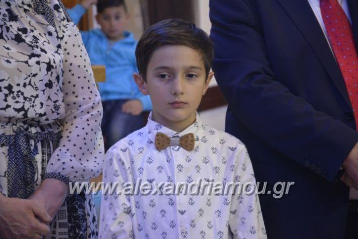 alexandriamou_egkaniagkirini2019051