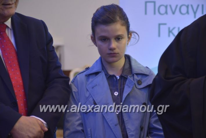alexandriamou_egkaniagkirini2019052