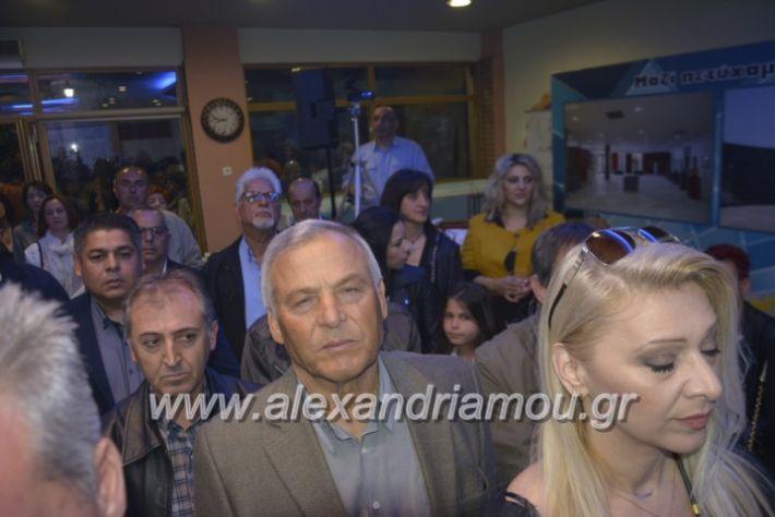 alexandriamou_egkaniagkirini2019071