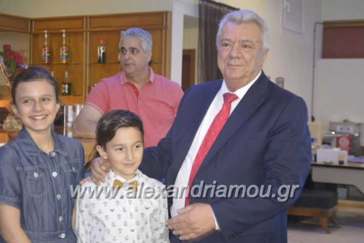 alexandriamou_egkaniagkirini2019085