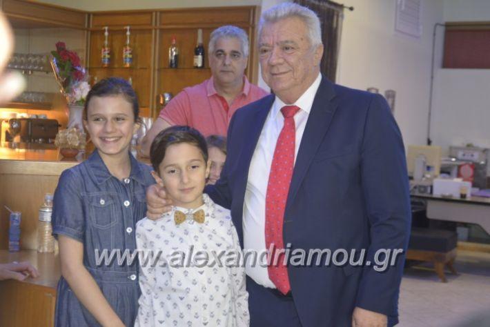 alexandriamou_egkaniagkirini2019086