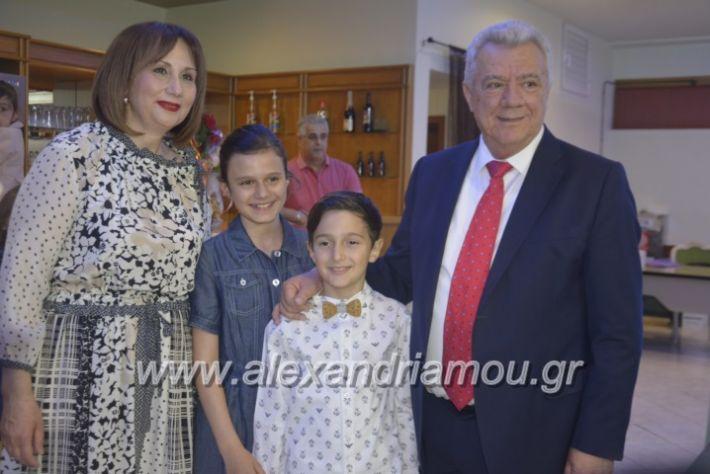 alexandriamou_egkaniagkirini2019090