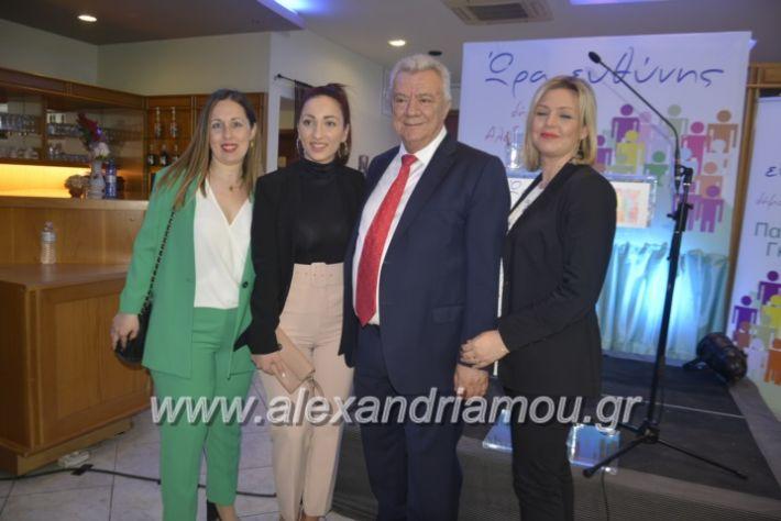 alexandriamou_egkaniagkirini2019100