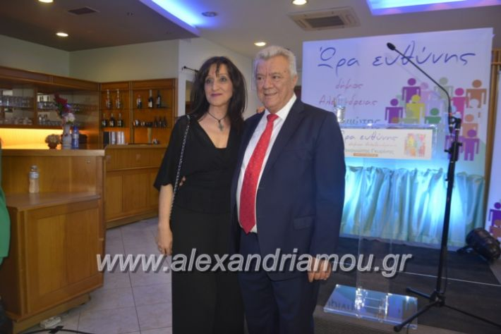 alexandriamou_egkaniagkirini2019101