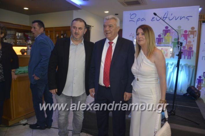 alexandriamou_egkaniagkirini2019110