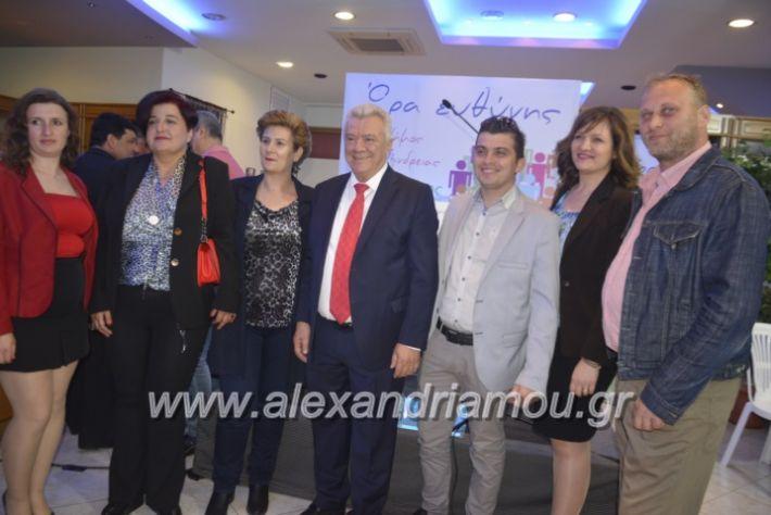 alexandriamou_egkaniagkirini2019125