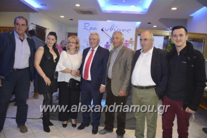 alexandriamou_egkaniagkirini2019130