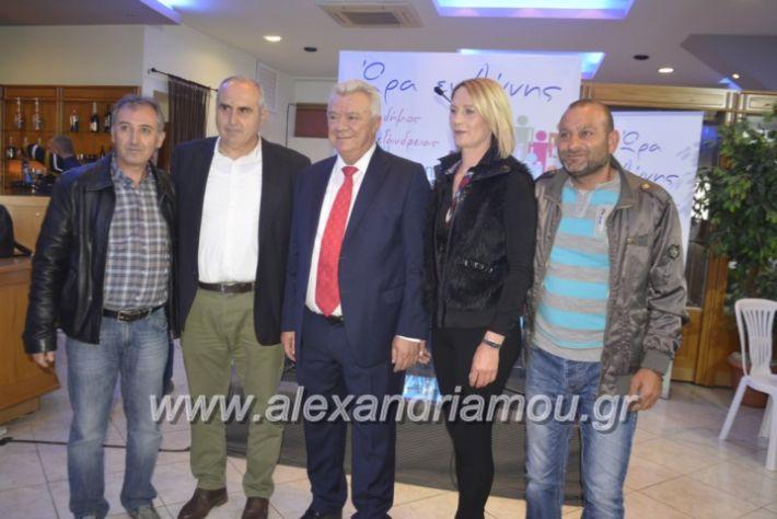 alexandriamou_egkaniagkirini2019137