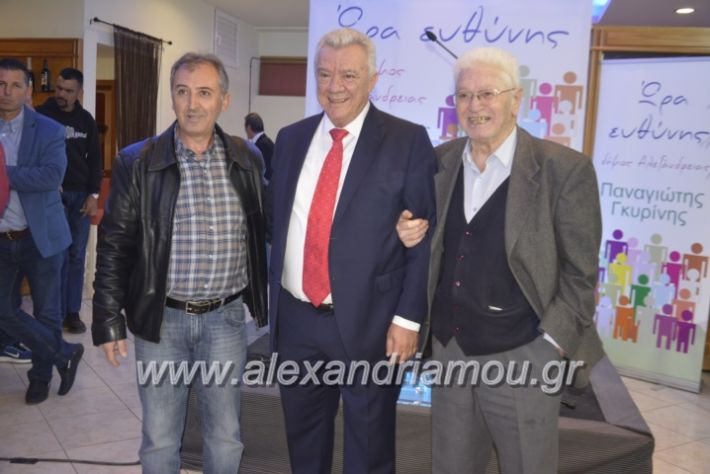 alexandriamou_egkaniagkirini2019138