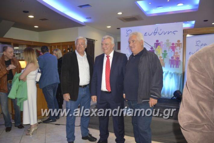alexandriamou_egkaniagkirini2019142