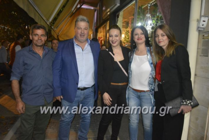 alexandriamou_egkaniagkirini2019144