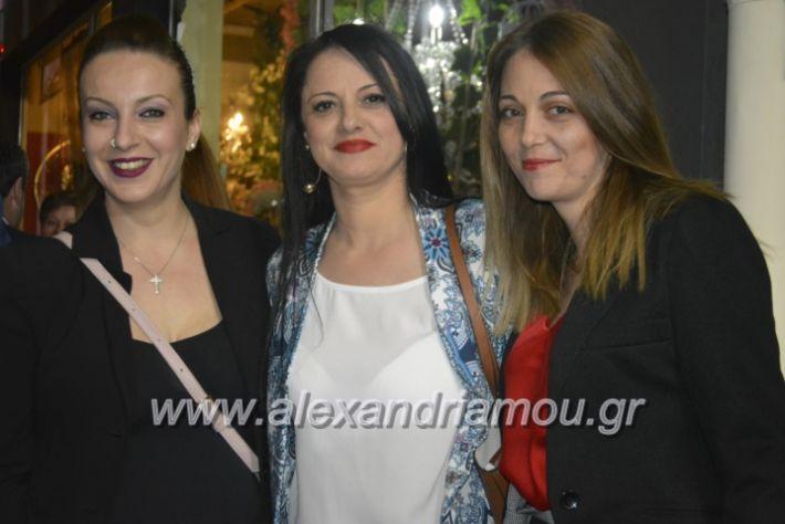 alexandriamou_egkaniagkirini2019145