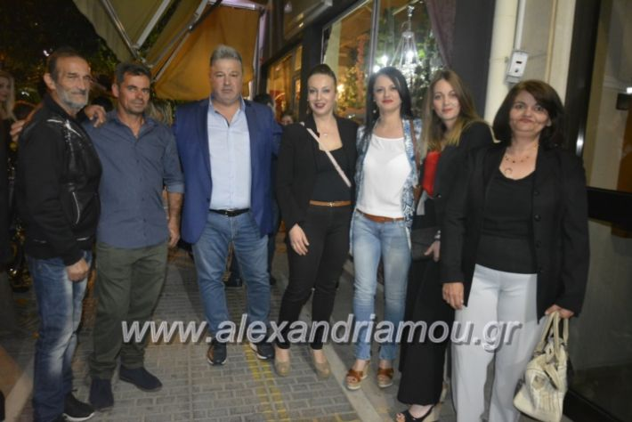 alexandriamou_egkaniagkirini2019147