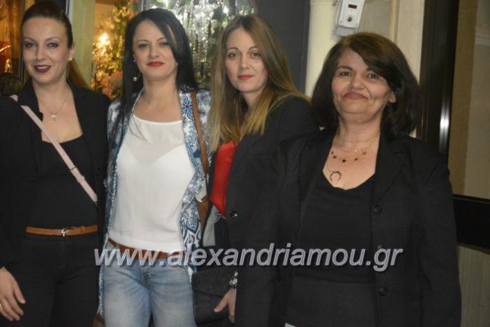 alexandriamou_egkaniagkirini2019148
