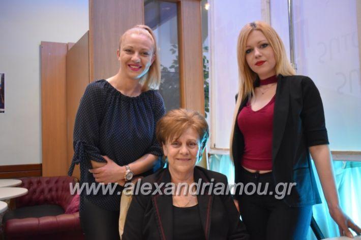 alexandriamou_egkaniagkirini2019161