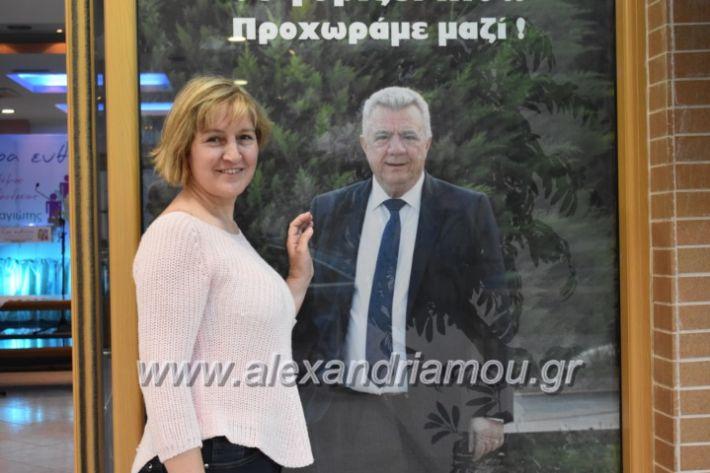alexandriamou_egkaniagkirini2019176