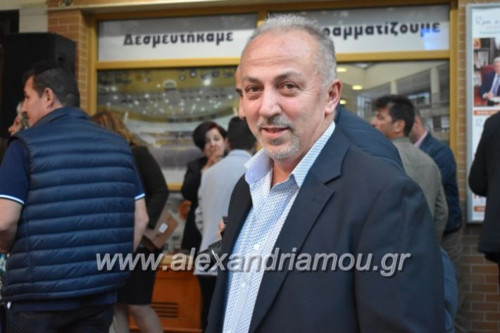 alexandriamou_egkaniagkirini2019199
