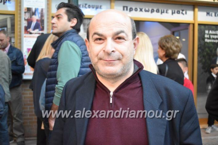 alexandriamou_egkaniagkirini2019201